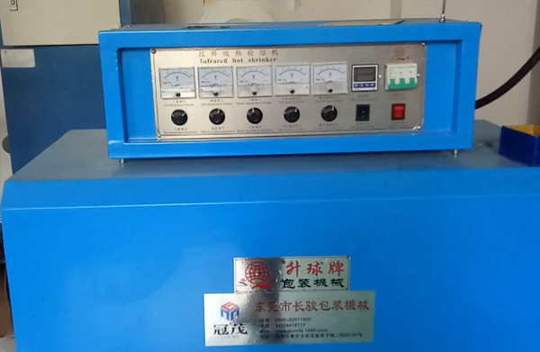Lithium ion battery good package machine lifepo4 battery